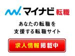 マイナビ転職誘導バナー_tate_w150_2.jpg